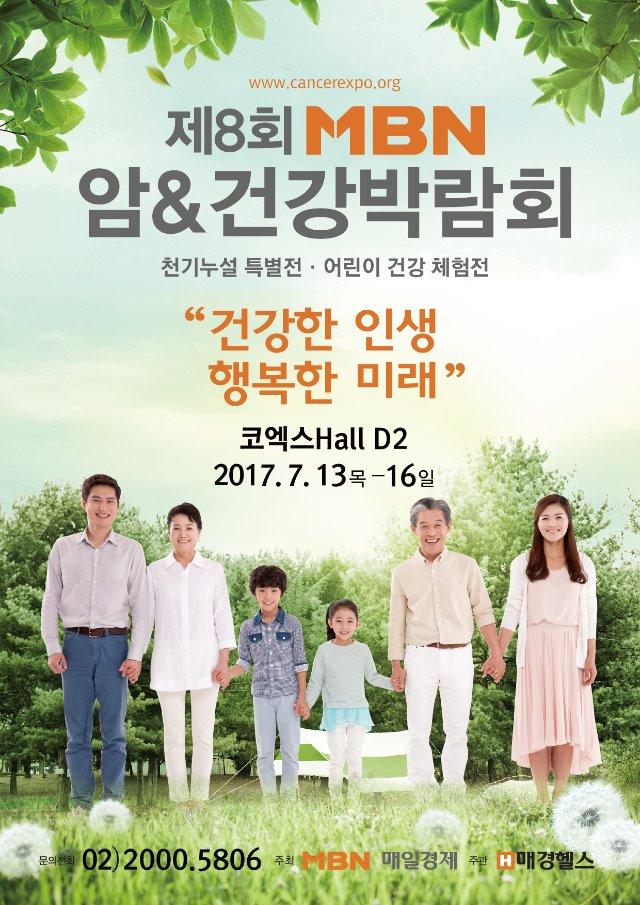 2017_Poster_Official_01.jpg